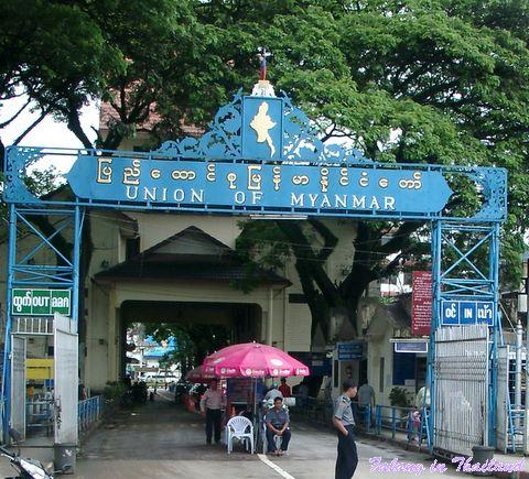 burma-myanmar-grenzstation-mae-sai-09060045.JPG