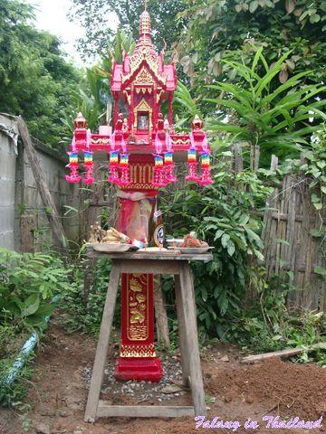 Geisterhaus Thailand