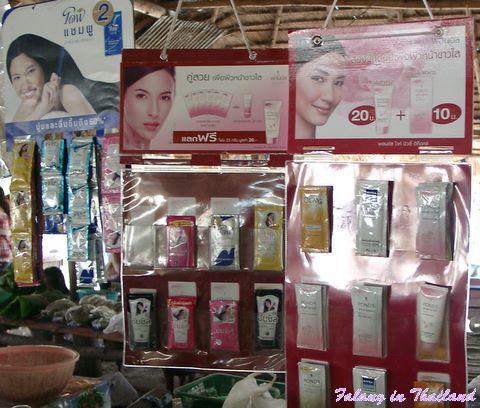 Thailändischer Markt - Kosmetik