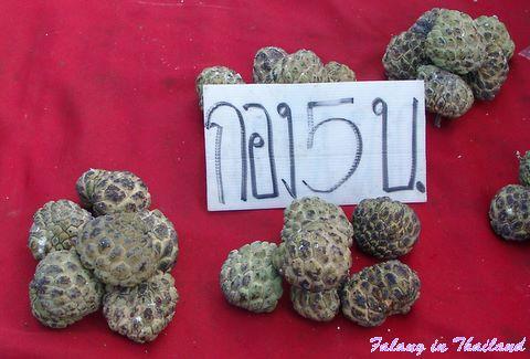 Thailändischer Markt - Noi Naa