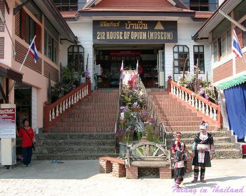 Opiummuseum Goldenes Dreieck - Heroin