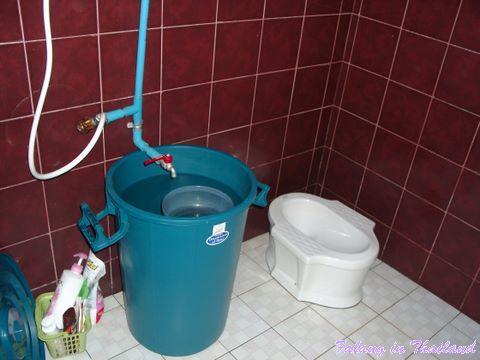 Thaländische Toilette