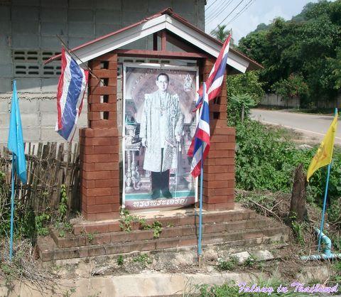 koenig-von-thailand-bhumibol-adulyadej-10230022.JPG