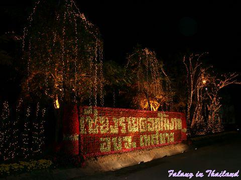 Blumenausstellung Chiang Rai abends