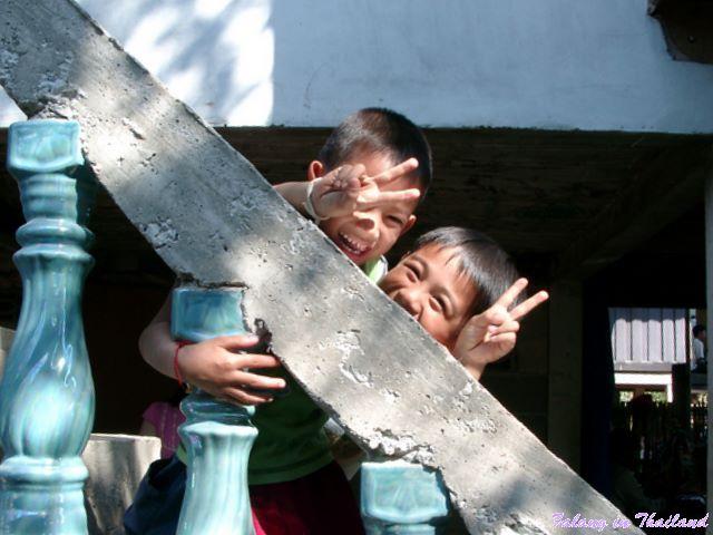 Kinder Thailand
