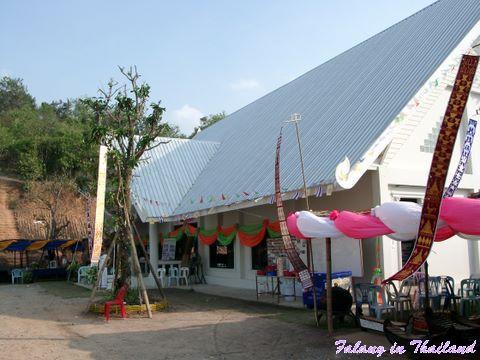 Wat Pabong - Zeremoniehalle